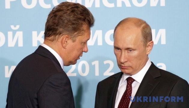 Украина судится с Россией в Стокгольме за $16 миллиардов - Яценюк