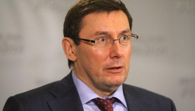 """БПП готова """"відставити"""" Абромавичуса лише разом з урядом - Луценко"""