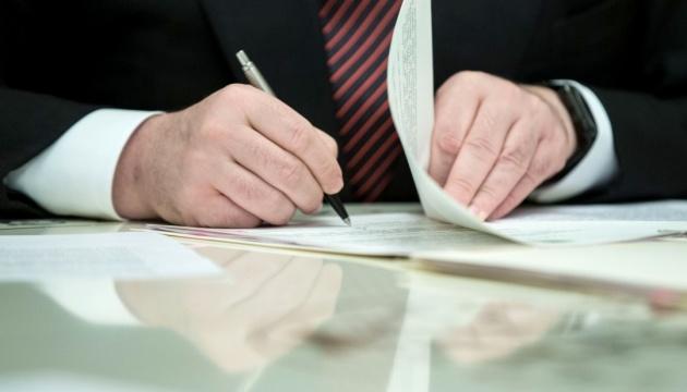 КВУ просить Порошенка ветувати закон про «партійну диктатуру»