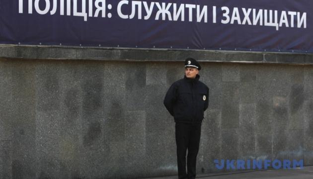 Эксперты ООН будут обучать полицию Украины бороться со