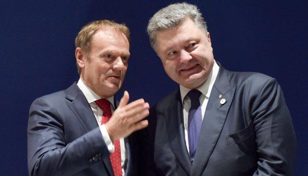 Европейский союз высоко оценил действия украинского государства