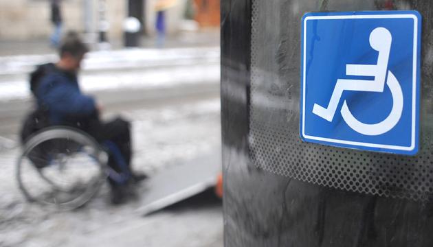 Міжнародний день людей з обмеженими фізичними можливостями