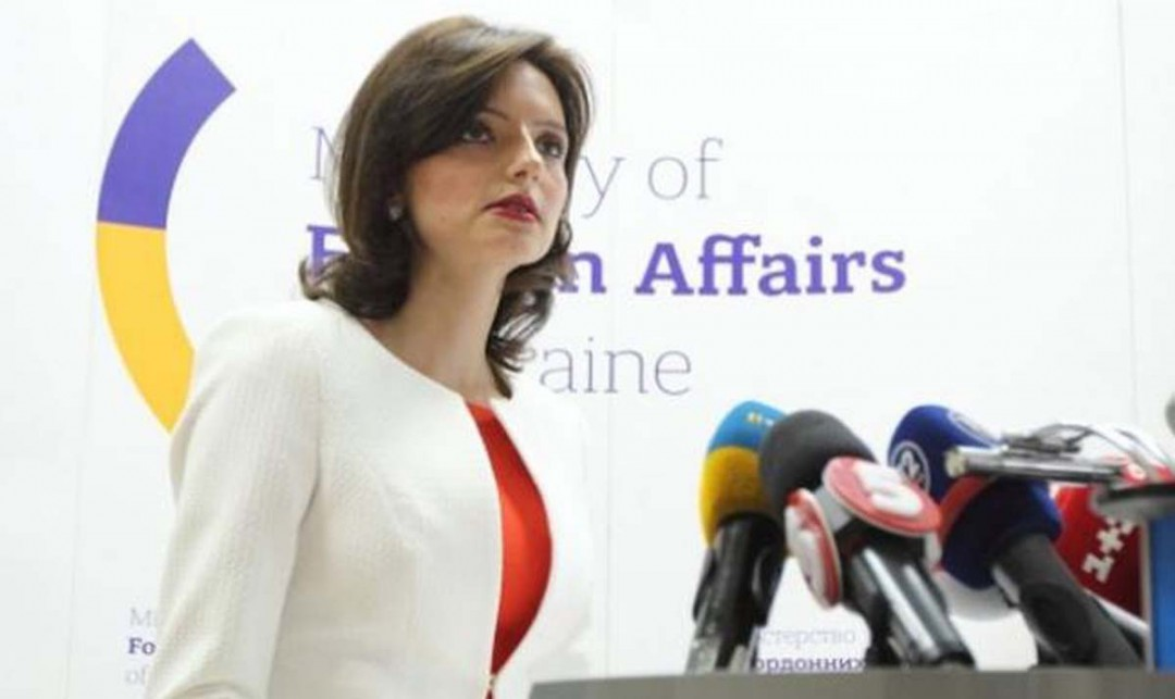 Представитель Министерства иностранных дел Украины Марьяна Беца