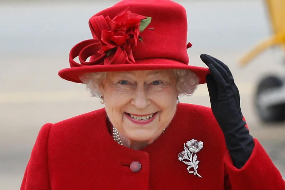 Єлизавета II