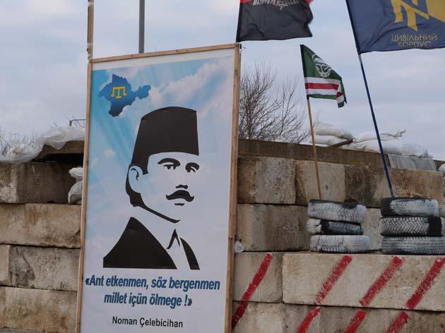 Іслямов: Кримськотатарський батальйон вже підтримує Туреччина