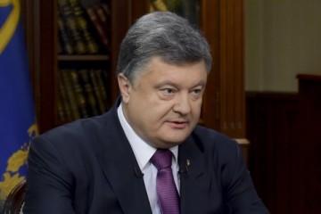 Порошенко дасть інтерв'ю українським телеканалам