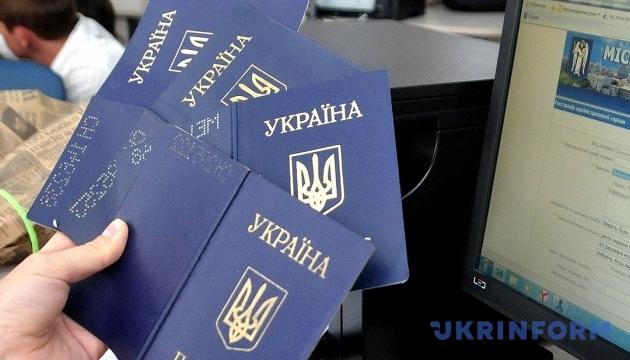 СБУ разоблачила схему по оформлению паспортов и пенсий жителям