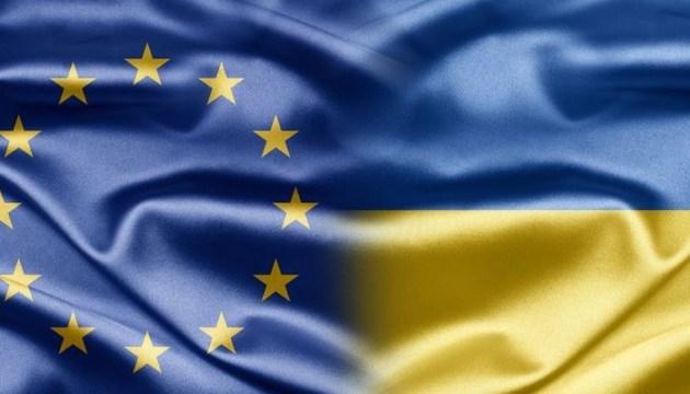 Украине нужна финансовая поддержка ЕС для создания ЗСТ