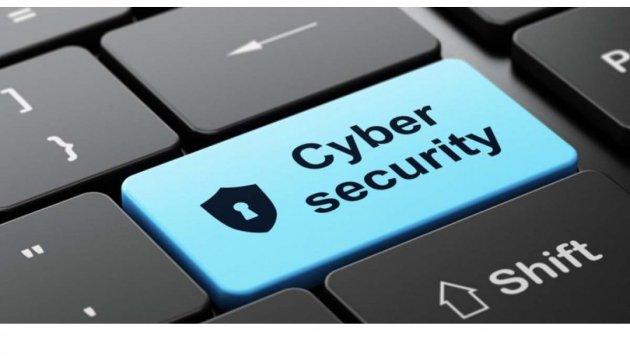 В Украине произошла массированная кибератака на поставщиков электроэнергии