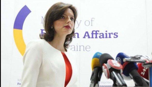 Російські вибори неможливі навіть у дипустановах - МЗС України