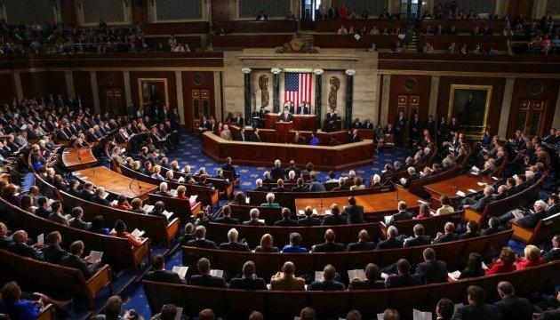 В Конгрессе США признали преступления ИГИЛ геноцидом
