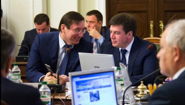 Закладених в бюджет субсидій може не вистачити після подорожчання - Зубко