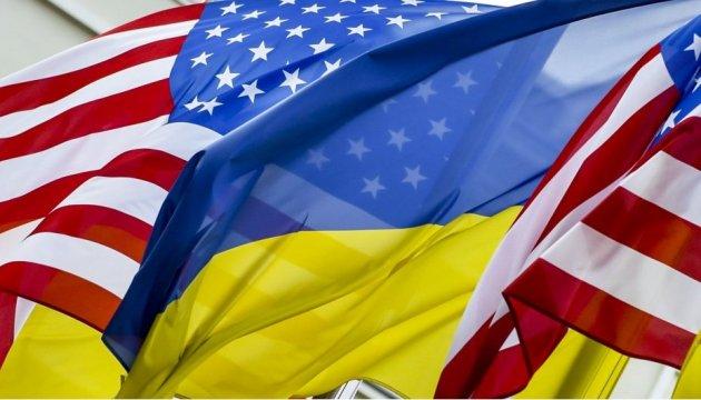 Представители Госдепа США заскочат в Украину на будущей недельке попить чайку