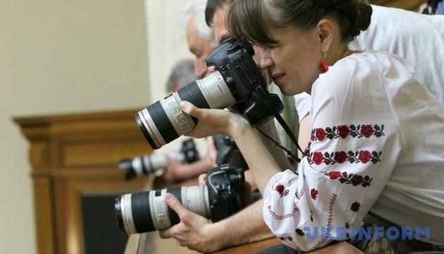 Рада посилила захист журналістів