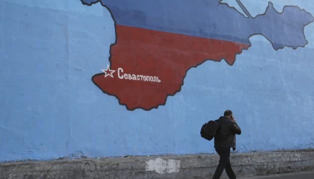 РФ вербует в Крыму контрактников на сирийскую войну