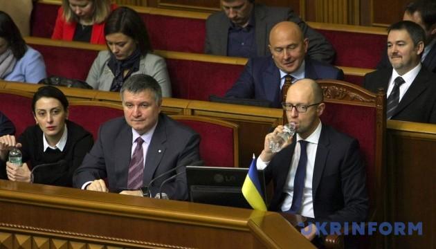 Украина все для юбилея