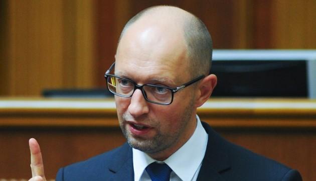 Повернемо держконтроль, але не корупцію - Яценюк