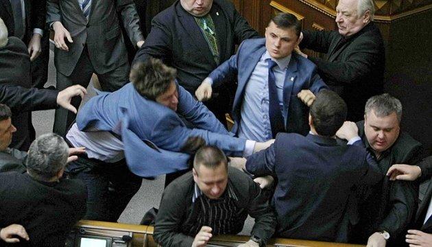 В Єропарламенті дали характеристики українським нардепам - доповідь