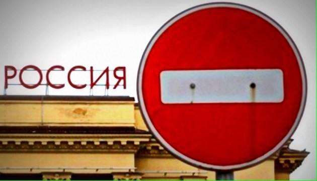 В БПП пояснили, чому Росія заслуговує на посилення санкцій
