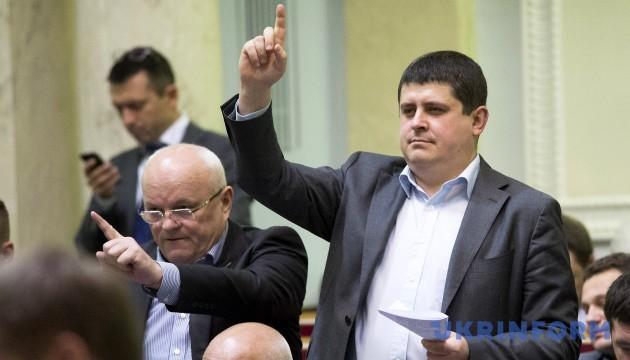 Народний фронт закликає припинити балачки про відставки міністрів
