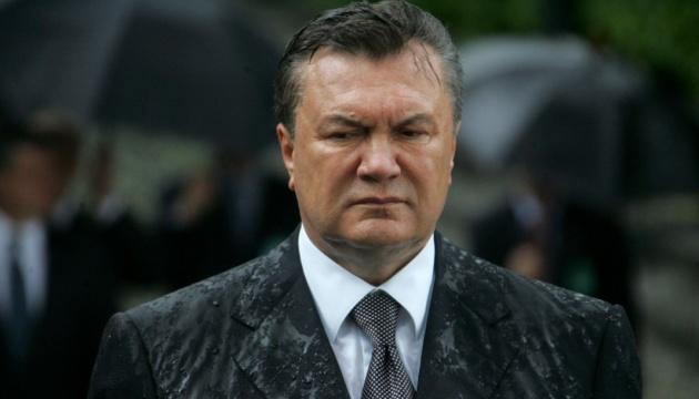 Луценко просить в Ради закону для заочного суду над «Сім'єю»