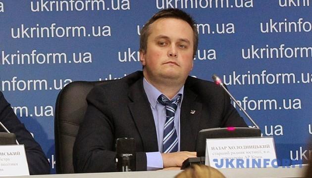 Холодницький просить невідкладно зняти недоторканність з одеського судді