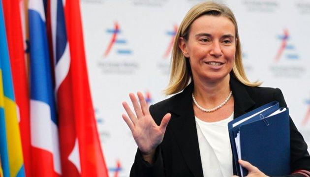Могеріні: Комітет ЄС збереться, щоб обговорити ситуацію довкола Криму