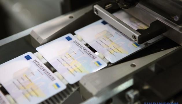 Турецька влада остаточно затвердила проїзд українців за ID-картками