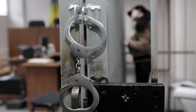 На России задержали одного из лидеров оппозиционной партии