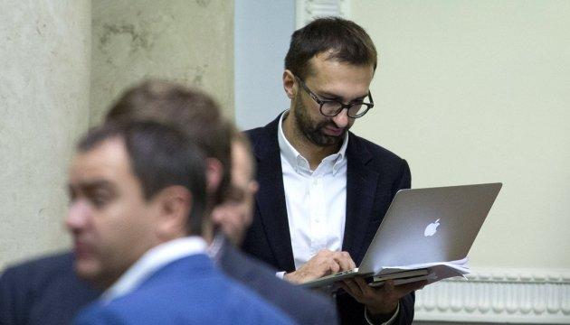БПП зібрала 79 підписів за відставку уряду - Лещенко
