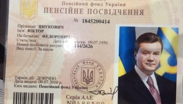 Гроші Януковича слід шукати як на Філіппінах - експерт