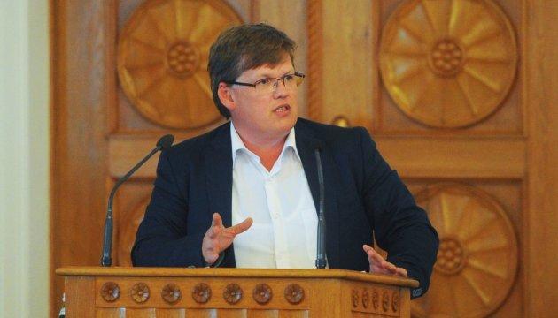 Розенко каже, що повернення до «радянських» пенсій вже не буде