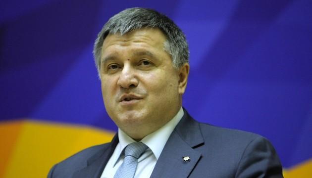Аваков каже, що КОРД запрацює на повну до кінця року