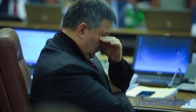 Аваков каже, що його екс-заступника отруїли