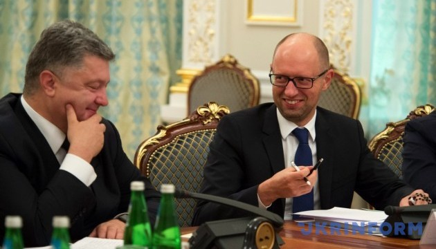 День Святого Николая: руководители государства поздравляют украинцев