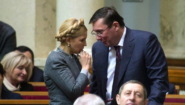 На манеже все те же!: Баба Йуля готовит для Луценко первую жалобу - на газовые тарифы