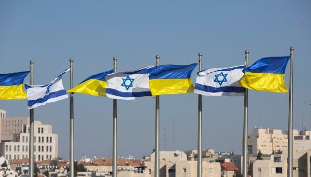 """Україна вдячна Ізраїлю за підтримку """"кримської"""" резолюції"""