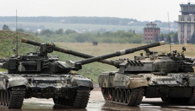 L'invasion Russe en Ukraine - Page 6 630_360_1450900215-9557-foto-waronlinecom
