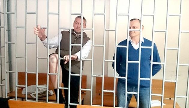 Захист Карпюка і Клиха закінчує збір доказів в Україні
