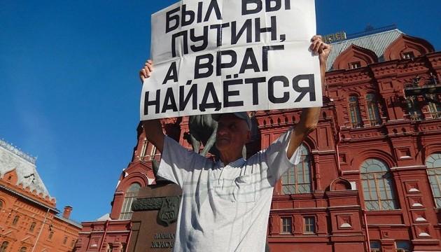 На Россию подали в Евросуд из-за закона о митингах