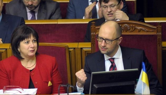 Український уряд відтермінував дострокові вибори - австралійські ЗМІ