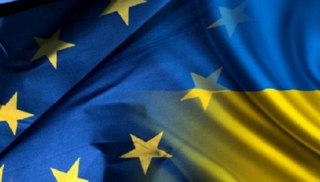 Крупнейшим проектом ЕС должно стать сотрудничество с Украиной - Мюллер