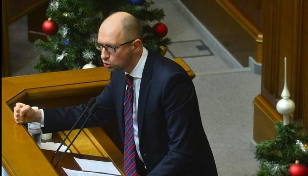 Яценюк: Ляшко не сказав мені ні слова про жодну посаду
