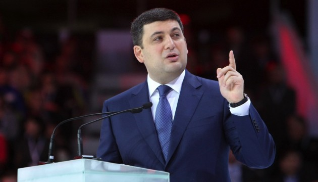 Гройсман розкритикував законопроект про відкликання місцевих депутатів