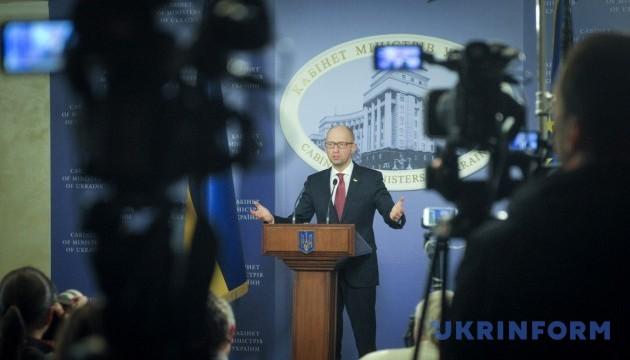 Яценюк: Бідність - це найбільша проблема як для Прем'єр-міністра