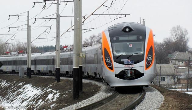 «Укрзализныця» отменила резервирование билетов через интернет нановогодние праздники