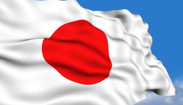 Япония готовит ряд инвестпроектов в Украине - Мининфраструктуры