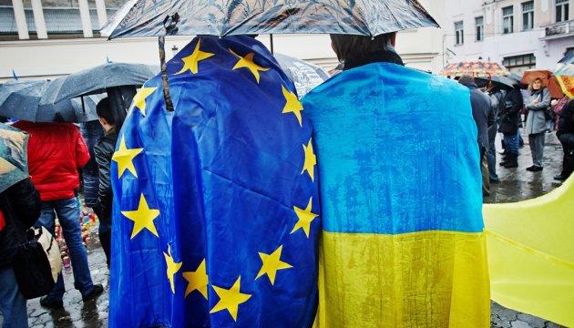 """Голландська Transparency """"за"""" асоціацію Україна-ЄС"""