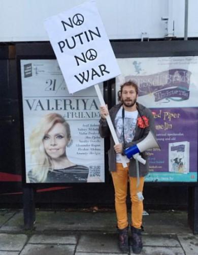 Валерия пикет Чичваркин