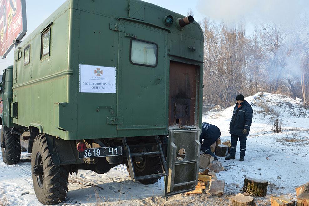ВУкраїні відкриті 3340 пунктів обігріву